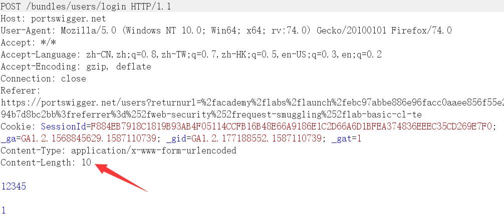 HTTP请求走私1.png